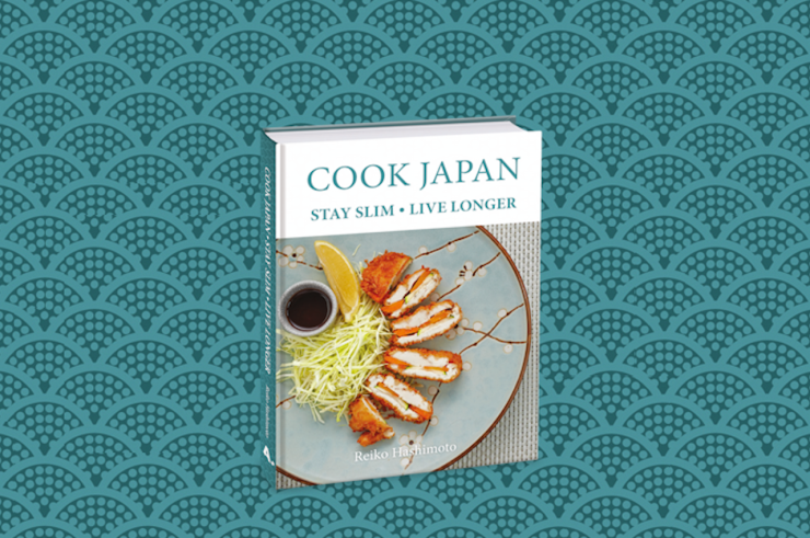 cookjapan_twitter_1500x500px